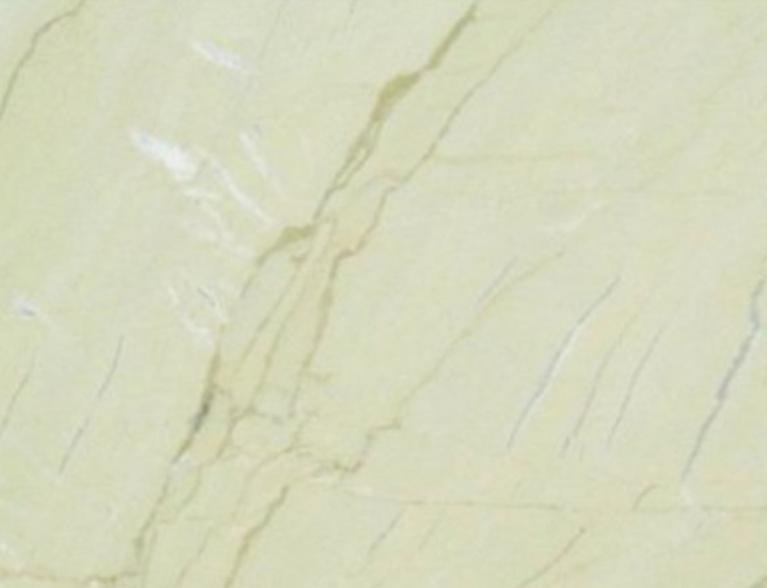 Katni Beige Indian Marble